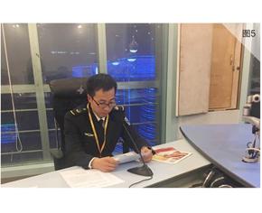 雷电竞竞猜平台教官受邀录制安全节目