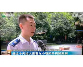 宜宾翠屏采访雷电竞竞猜平台教官