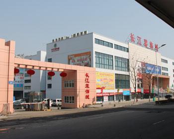 南京长江装饰城