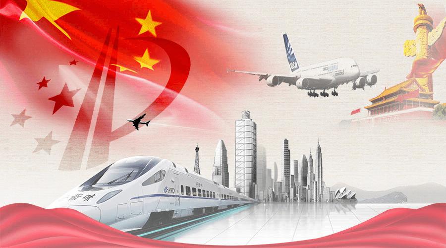迈入21世纪,中国知识产权事业揭开历史新篇章……