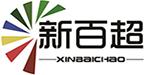 无接触洗车机-杭州百超精密机械有限公司