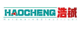 Guangzhou Haohao Hardware & Electrical Co., Ltd.