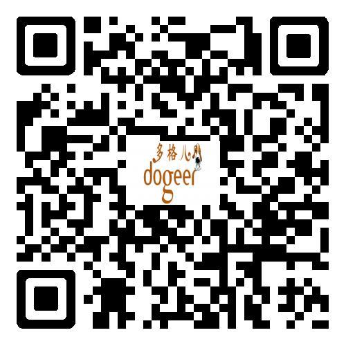 深圳市多格兒貨運代理有限公司