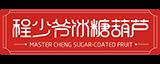 山楂饮品加盟-重庆程少爷餐饮有限公司
