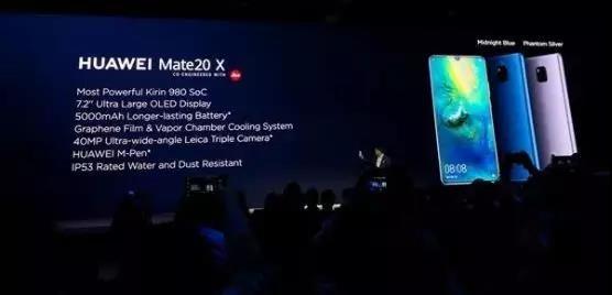 石墨烯产业春天来了!全球首款石墨烯散热手机华为Mate 20X发布!