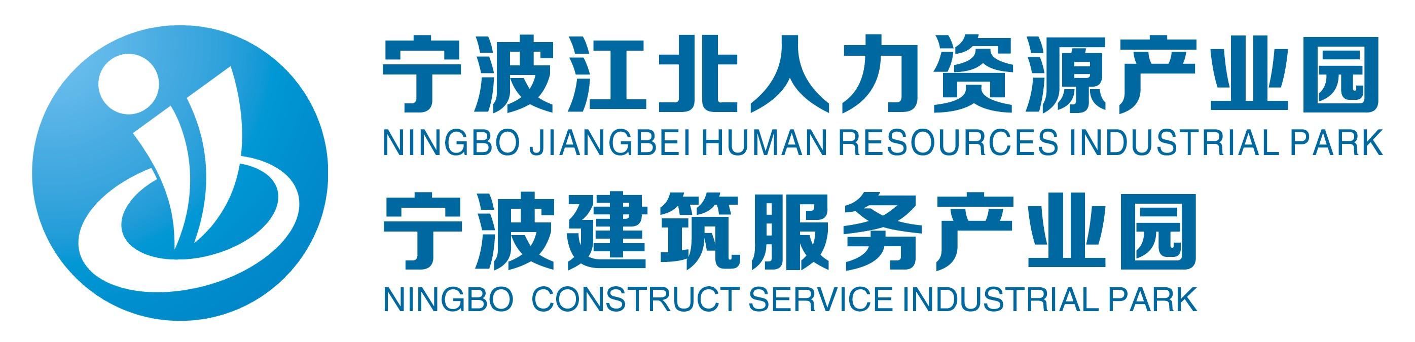 寧波建睿人力資源管理有限公司