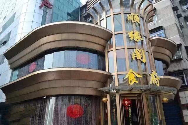 江汉区1200平盈利中餐厅转让