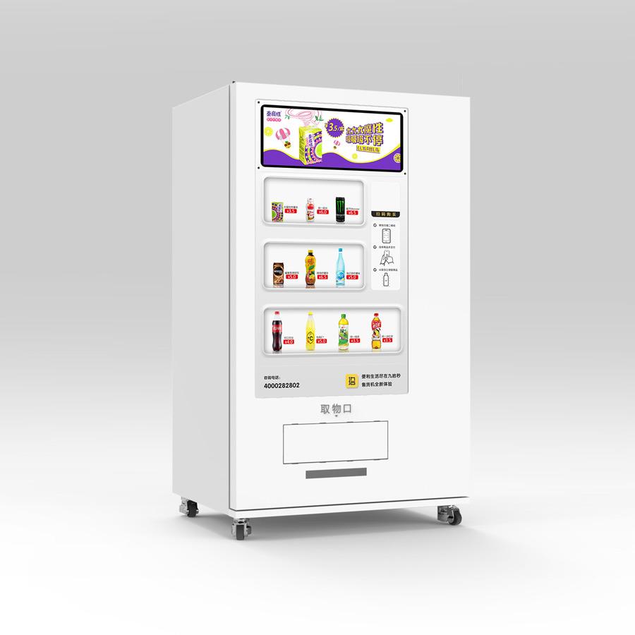 大屏互动售货机