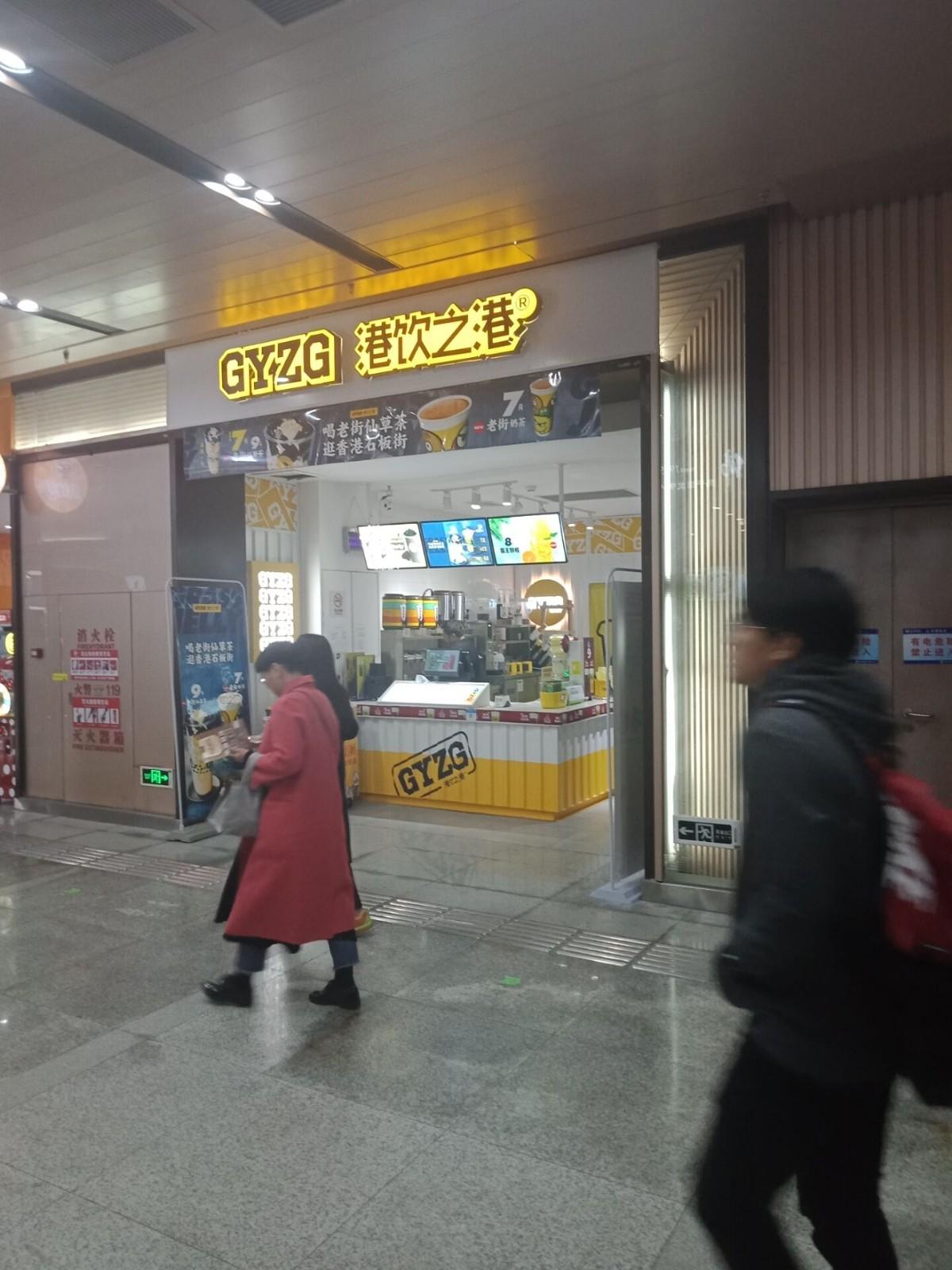 核心商圈地铁站内一线旺铺转让