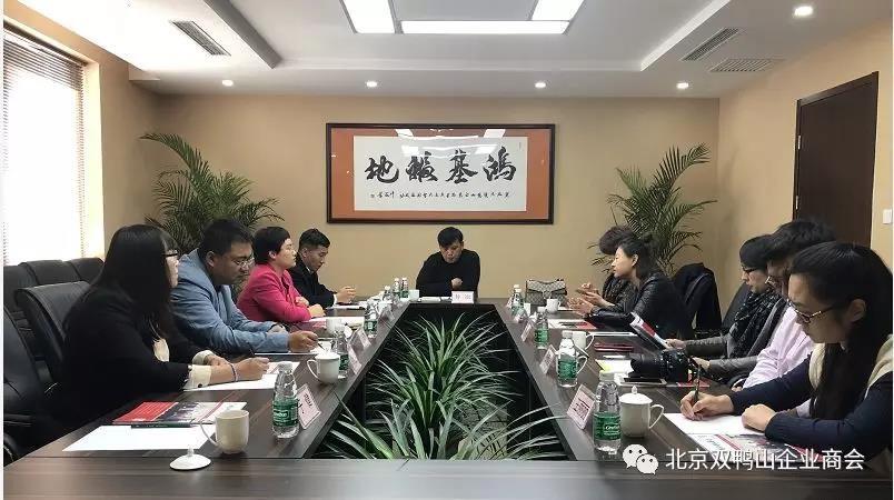 【kok登录动态】北京哈尔滨企业kok登录到我kok登录参观交流