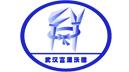 武汉富源沃德钢铁有限公司