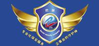 巴南保安_重庆巴南保安服务有限公司