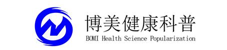 跨境医疗,北京君海丽阳生物科技有限公司