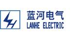 陜西藍河電子工程有限公司