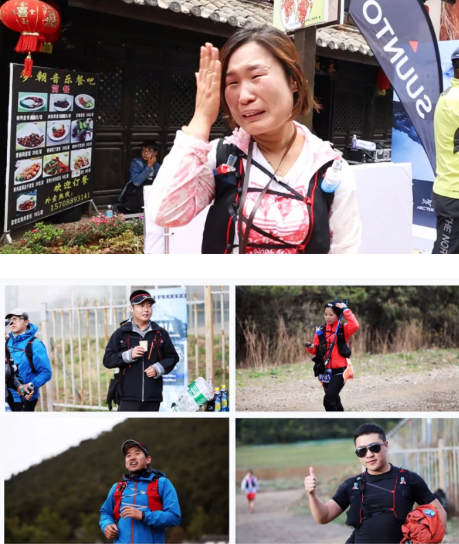 达飞登山队在玉龙雪山超级越野赛斩获佳绩!