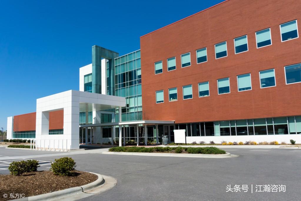 湖南某医学中心及配套辅助用房建设工程可行性分析优发娱乐网页版(立项审批)