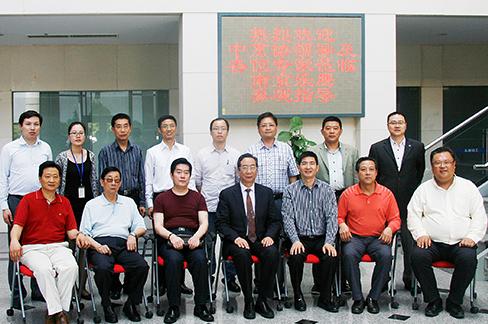 中烹协领导及专家莅临南京pinnacle sports平博客户端