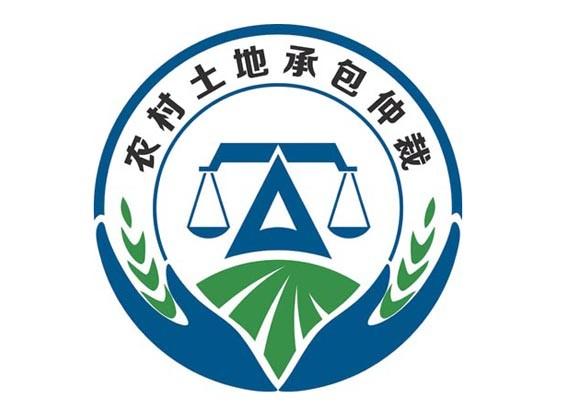 農村土地承包法修正案草案二審:明確土地經營權可流轉