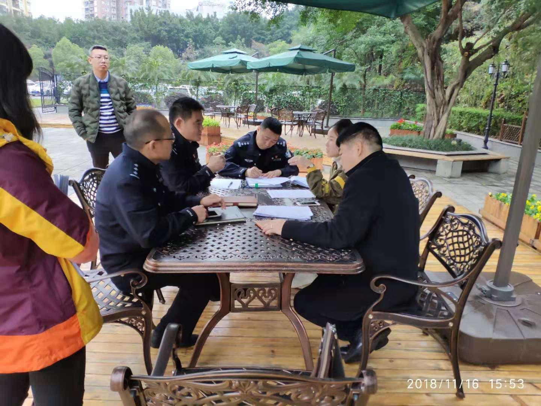 国际刑警组织重庆联络处办公区装修项目竣工验收