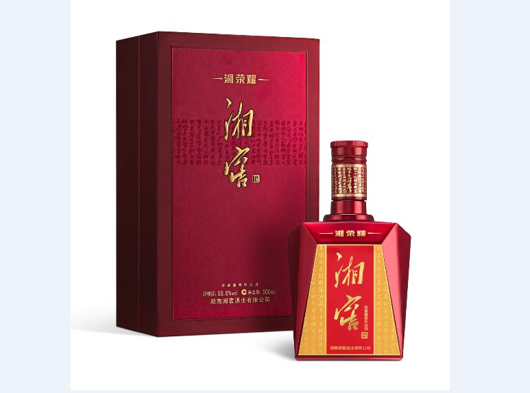 50.8°湘窖·湘荣耀 500mL