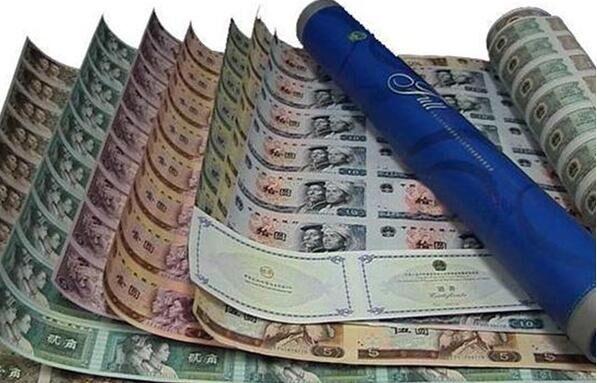 人民币整版钞大炮筒