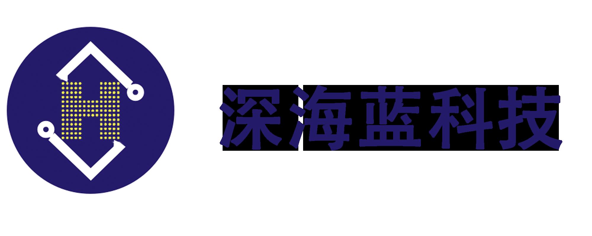 水下机器人,武汉深海蓝科技有限公司