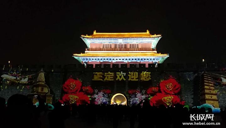 春节假期去哪玩?来正定古城看裸眼3D灯光秀