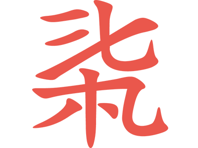 河南柒玖陆叁企业营销策划有限公司