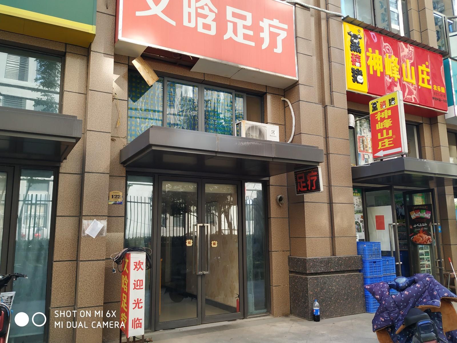 汉阳高端小区旺铺转让/可空转,无行业限制