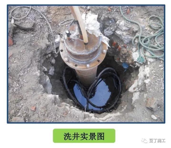 """搞施工必须懂的24项施工技术和不能碰的13项""""禁令 """""""