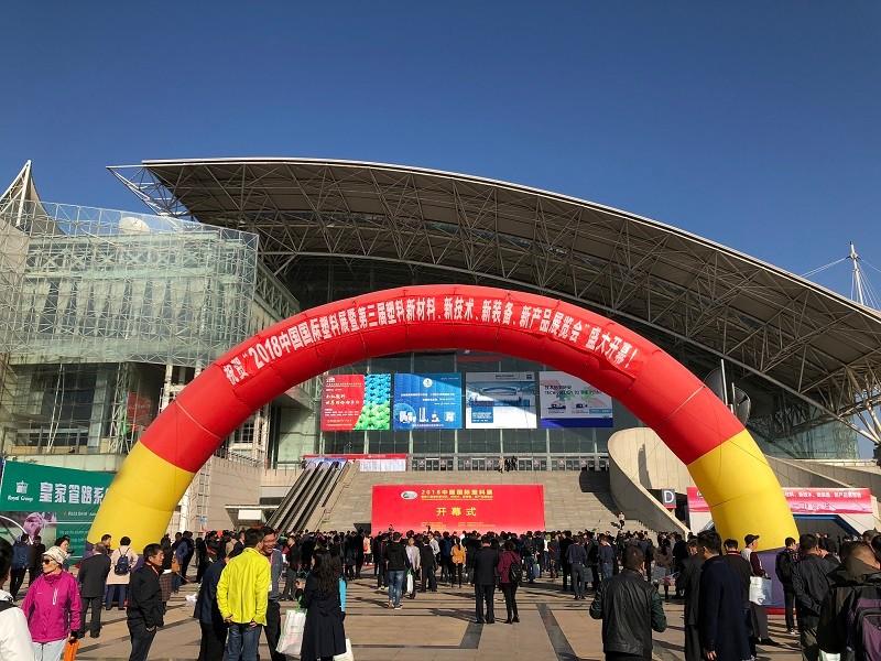 杰上杰诚邀参观2018中国国际塑料展-E002 E003