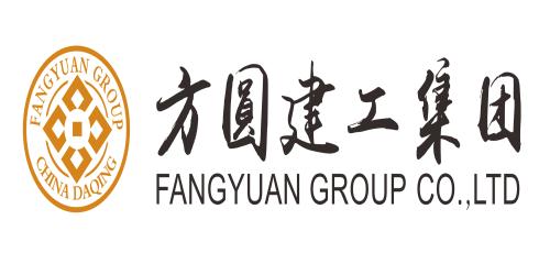 大慶方圓建工集團有限公司