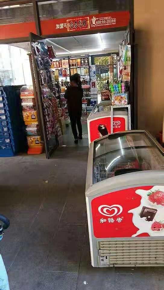 小区主出入口第一家超市转让/可空转不限行业