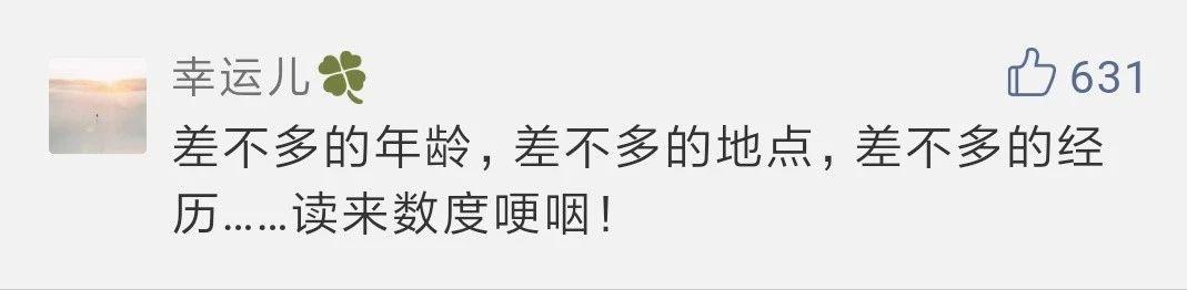 看哭网友的《卖米》,没有华丽的辞藻,为何如此感人?