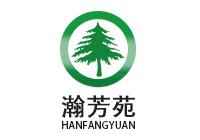 园林绿化施工-瀚芳苑园林绿化工程