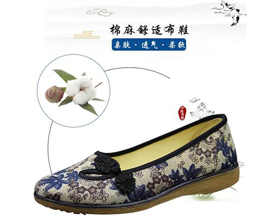 青花瓷中国结