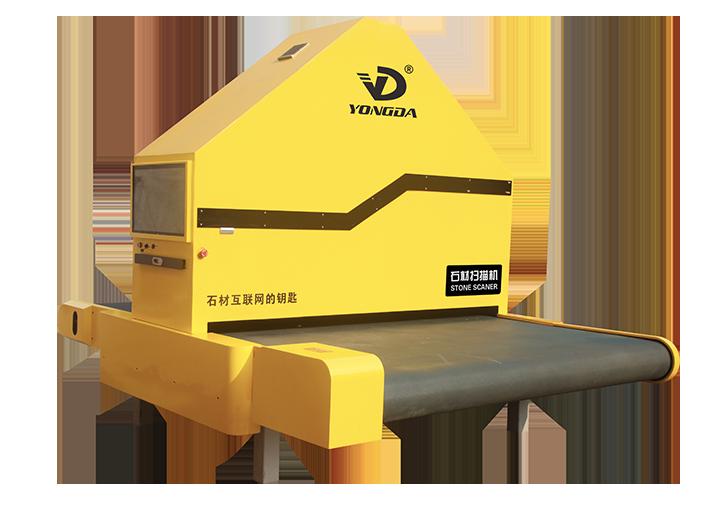 YD-2200石材扫描机