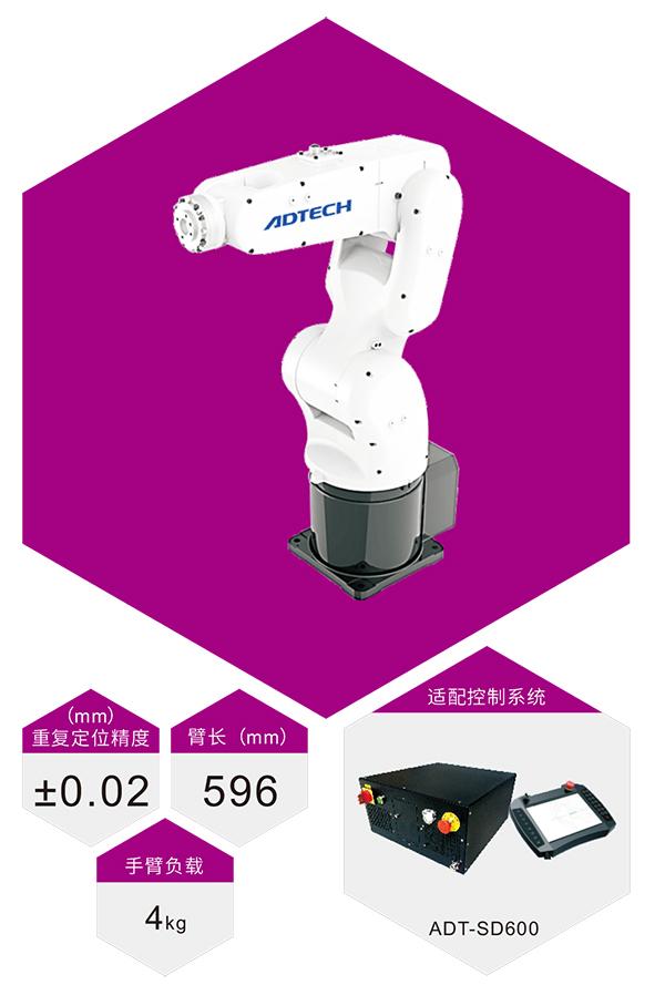 众为兴六轴机器人SD600