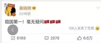 【DG涉嫌辱华】滚吧!中国的强大是你们无法想象的。