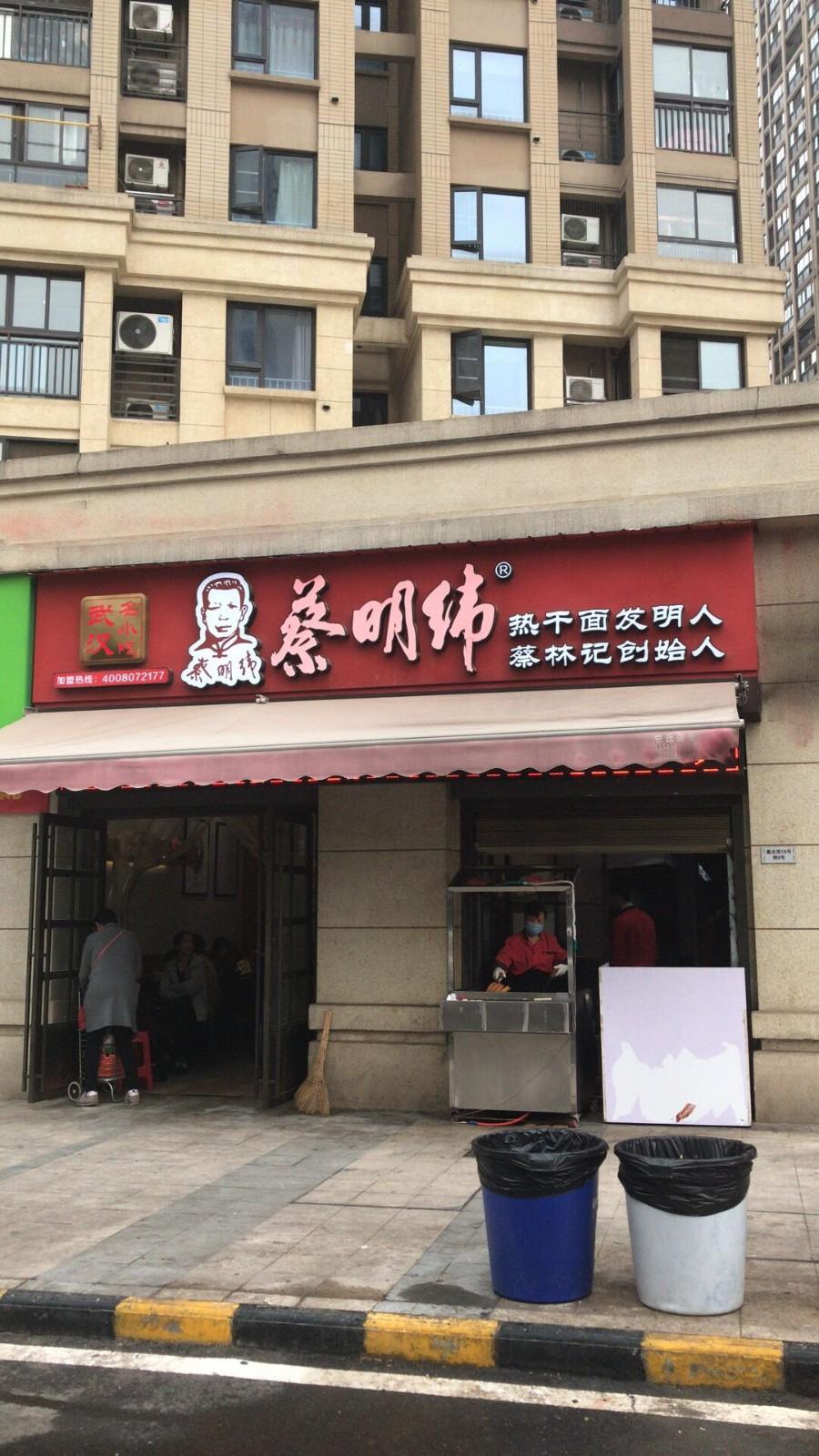 汉阳双门头品牌赚钱餐饮店优转