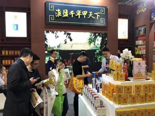 集团应邀参加第99届全国糖酒食品交易会