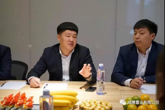 【北京kok平台新用户送彩金企业kok登录监事长单位动态】成腾置业与九龙辰品达成战略合作