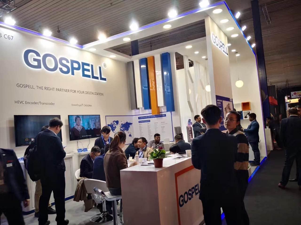 GOSPELL IBC2018