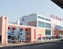 长江装饰城