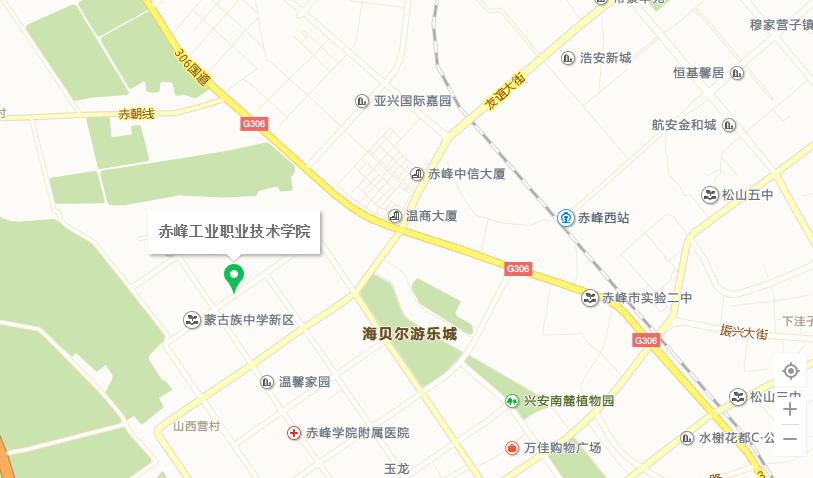 赤峰工业ballbet贝博app下载技术BB平台