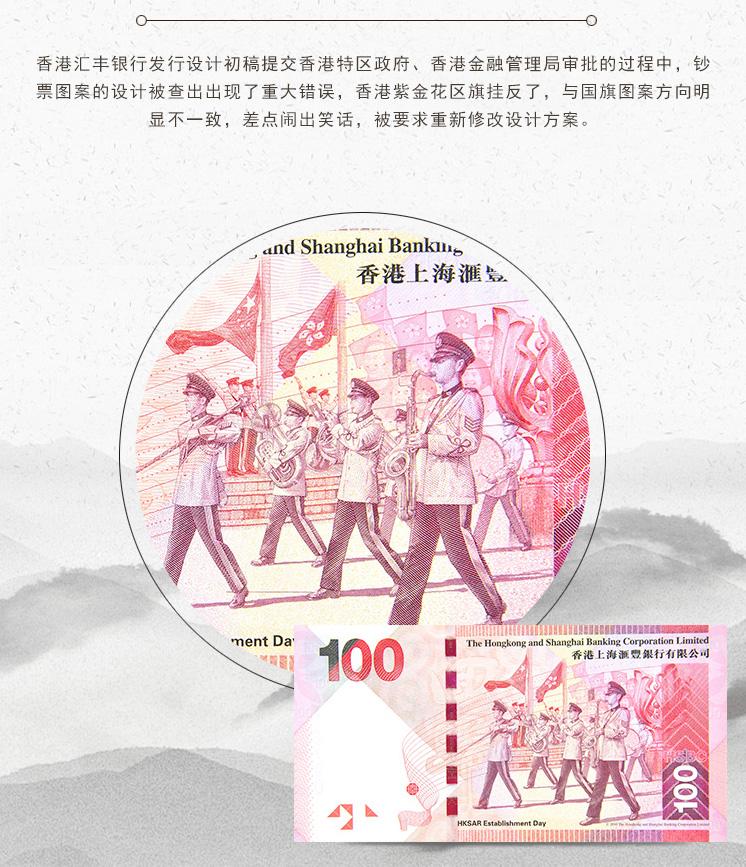 福字币成网红!15福价格已经起飞,大家请坐稳......