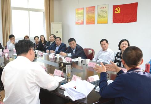 2018年4月,集团党委副书记、副总经理张经华一行来我院调研基层党建工作