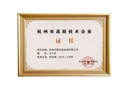 Zhongheng Packaging Corporate Culture