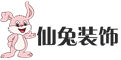 滁州市仙兔裝飾工程有限公司