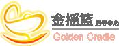 广州月子中心,广州市巧禧家政服务有限公司